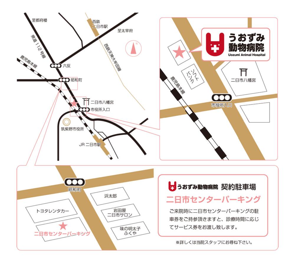筑紫野市・太宰府市からのアクセス良好
